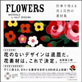 Book Reviews: Flowers (Graphic Materials)