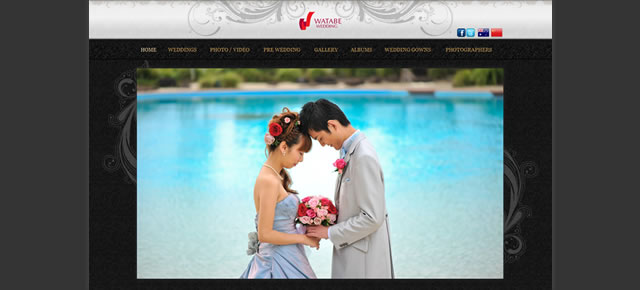 Watabe Wedding - Sumico Net Web Design