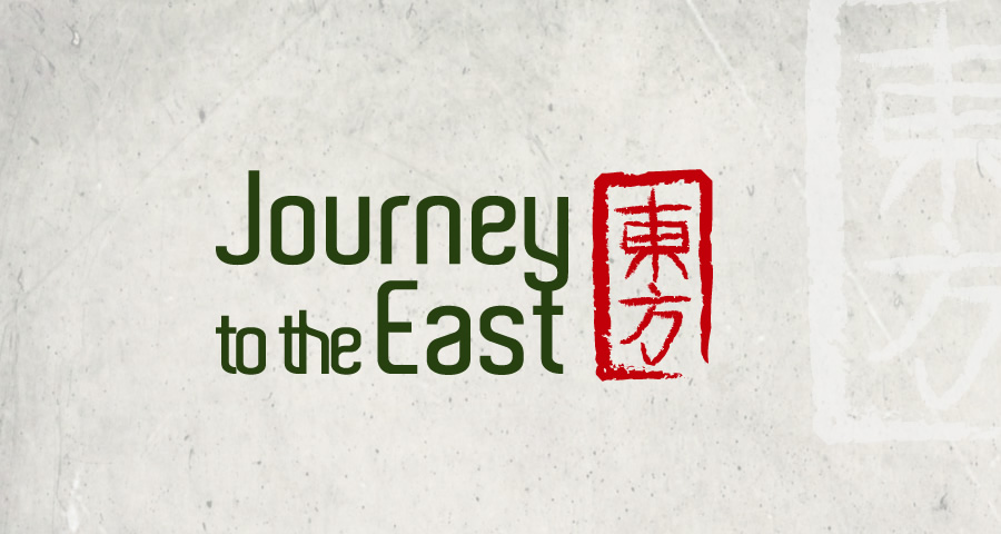 Sumico Net Portfolio: Logo : Journey to the East