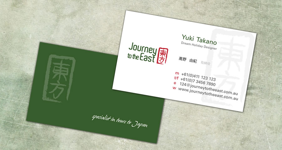 Sumico Net Portfolio: Business Card Design